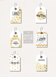 金色圣诞节标签设计元素