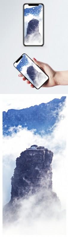 梵净山手机壁纸