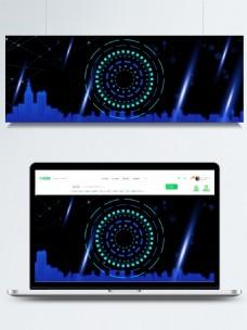 原创炫酷商务蓝色科技城市背景