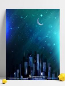 星空城市光效科技背景