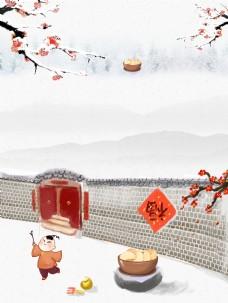 中国风冬至主题背景素材