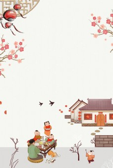 中国风冬至节气海报背景素材