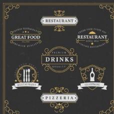 優雅的餐廳標志