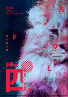 凸起海报设计狮子炫彩海报设计