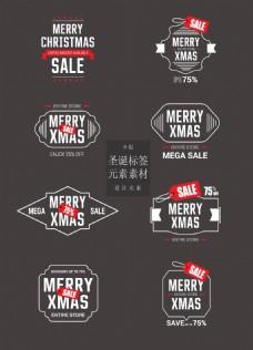 时尚英文的圣诞标签