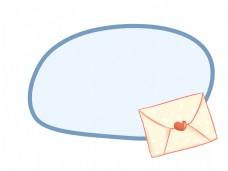 手绘心形信纸边框