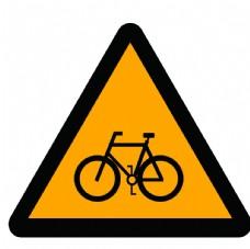 注意非机动车