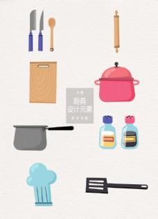矢量可爱厨具设计元素
