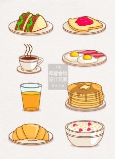 手绘早餐食物设计元素