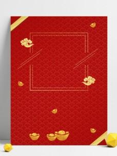 2019新年红色喜庆猪年边框广告背景