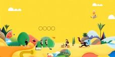 清明节郊游踏青旅游广告背景