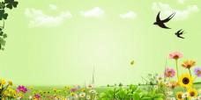 清新绿色风景背景