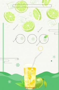 柠檬水背景