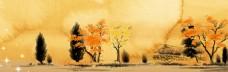 秋收秋天展板背景