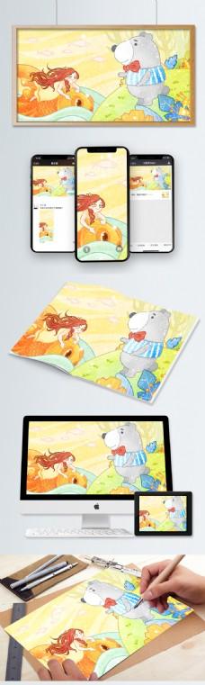 水彩风童话金鱼女孩与可爱熊