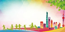 水彩创文明城市背景素材