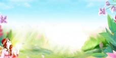 清新绿色风景海报psd素材