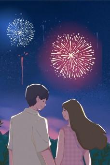 浪漫烟花手绘看焰火的情侣海报背景