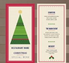 圣誕節菜單