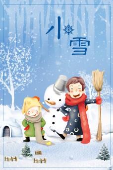 中国传统小雪海报
