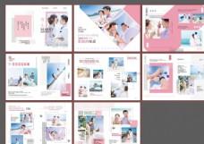 极简创意婚庆公司画册