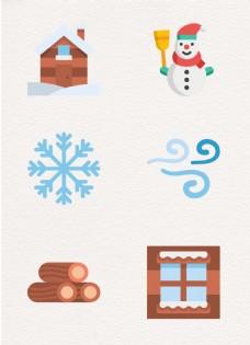 冬季元素简约卡通图标素材