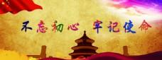 文化艺术节晚会背景