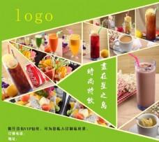 小清新奶茶饮品拼图