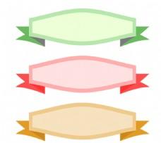 彩色文本框