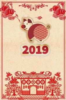 2019年猪年海报背景