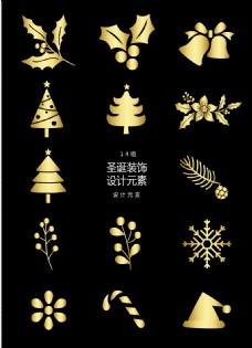 金色圣诞节装饰设计元素