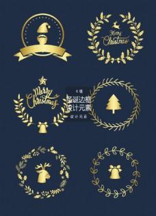 金色圣诞节边框设计元素