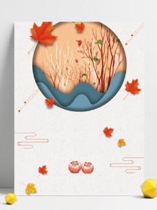 唯美冬季霜降节气枫叶背景设计