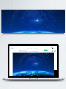 科技感清新宇宙广告背景
