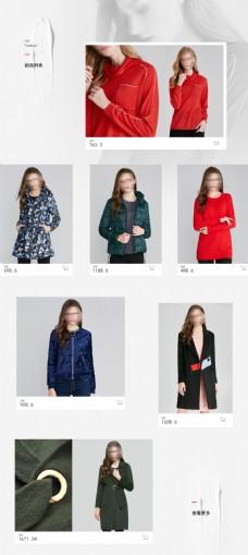 天猫女装全屏新品促销产品框架