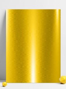 金色不锈钢超强拉丝底纹
