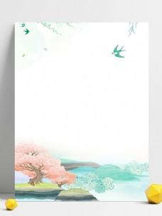 中国风柳叶燕子春分节气背景设计