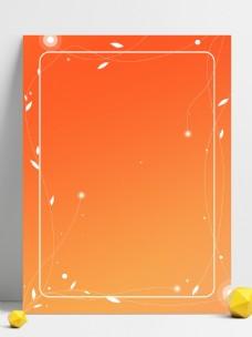 全原创橙红线性叶子藤蔓方框背景