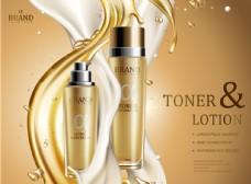 黄金元素化妆水乳液矢量广告