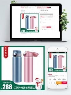 电商圣诞促销主图新品上市包邮直达直通车图