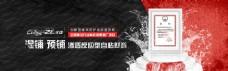 炫酷企业官网banner