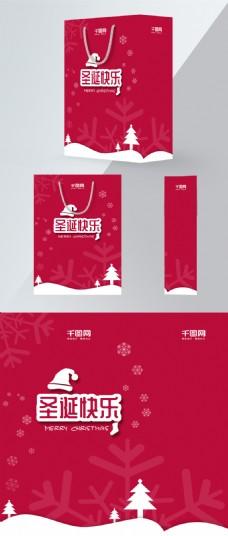 创意红色圣诞手提袋