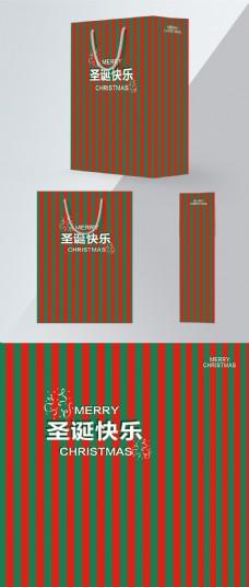 红绿条纹红色绿色精致圣诞手提袋