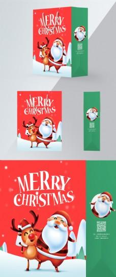 圣诞老人麋鹿红色可爱手绘圣诞节手提袋