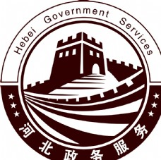 河北政务服务标志