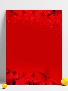 简约红色立体几何背景图