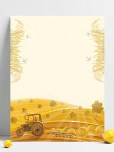 金秋丰收季麦田背景图
