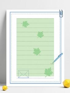 小清新信纸边框背景