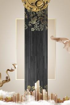 房地产中式古典广告背景
