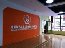 幼儿园背景墙设计
